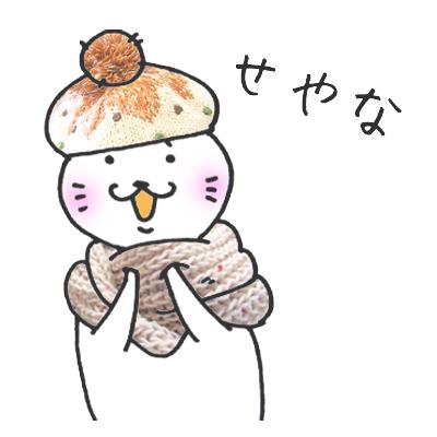 無料!関西弁猫ステッカー - メッセージ iMessage用大阪弁まゆねこスタンプ messages sticker-6