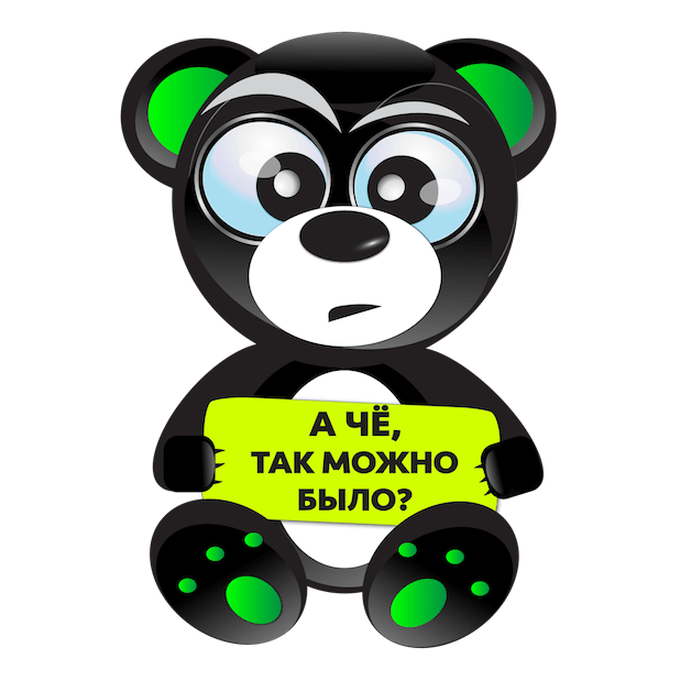 Миш Плохиш messages sticker-2