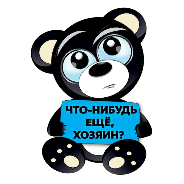 Миш Плохиш messages sticker-7