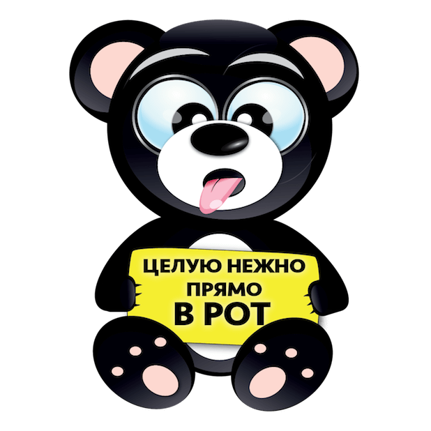 Миш Плохиш messages sticker-4