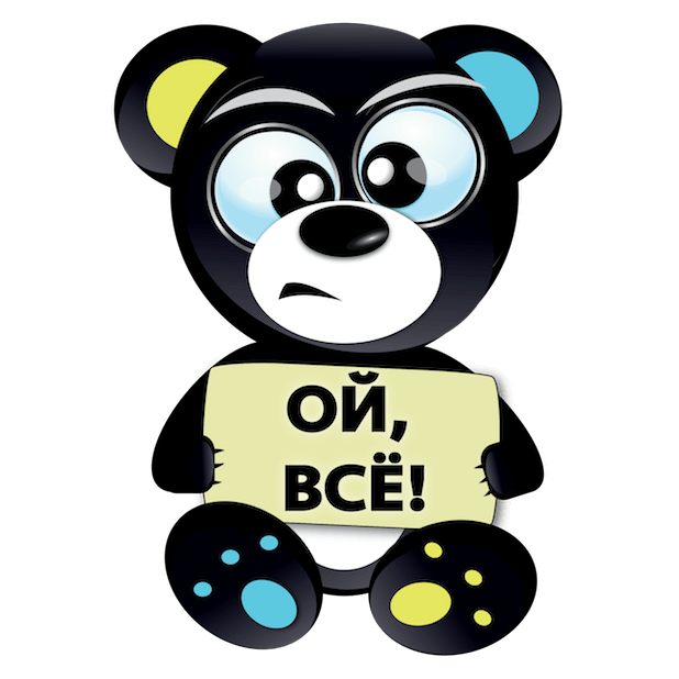 Миш Плохиш messages sticker-9