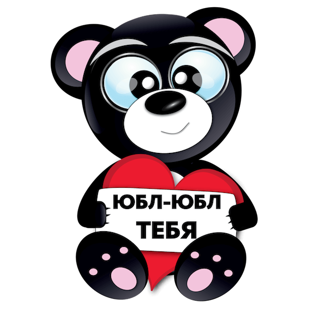 Миш Плохиш messages sticker-5