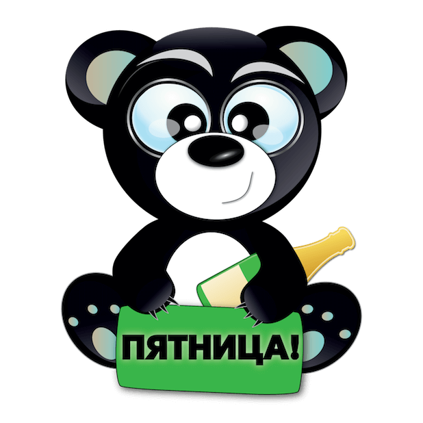 Миш Плохиш messages sticker-8