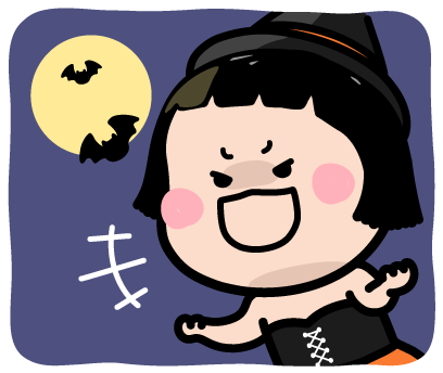 Happy Halloween with MiM! - Mango Sticker messages sticker-2