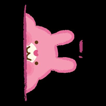 PinkFat messages sticker-8
