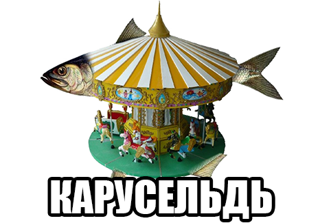 Шлакоблокунь messages sticker-3