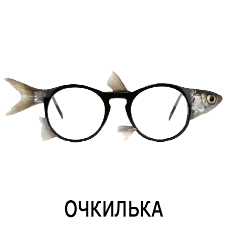 Шлакoблокунь messages sticker-6