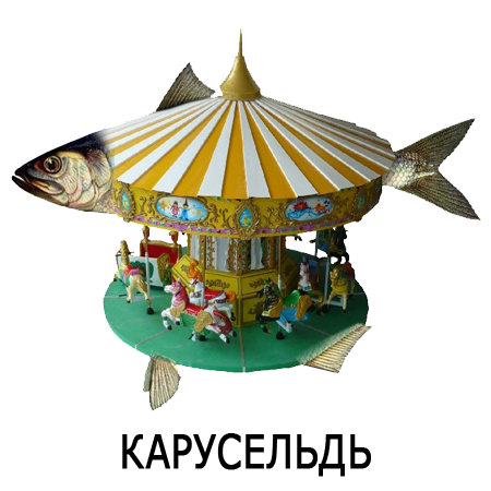 Шлакoблокунь messages sticker-5