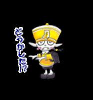 Zombie Ghost Sticker - Emoji messages sticker-8