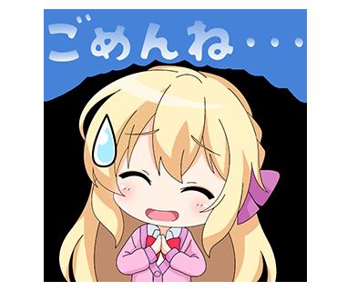 ガールフレンド(仮)ステッカー messages sticker-4