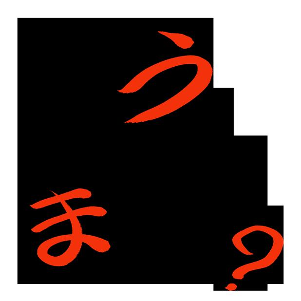 よく使う関西弁ステッカー messages sticker-6