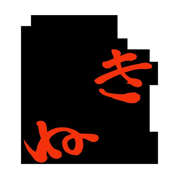 よく使う関西弁ステッカー messages sticker-3