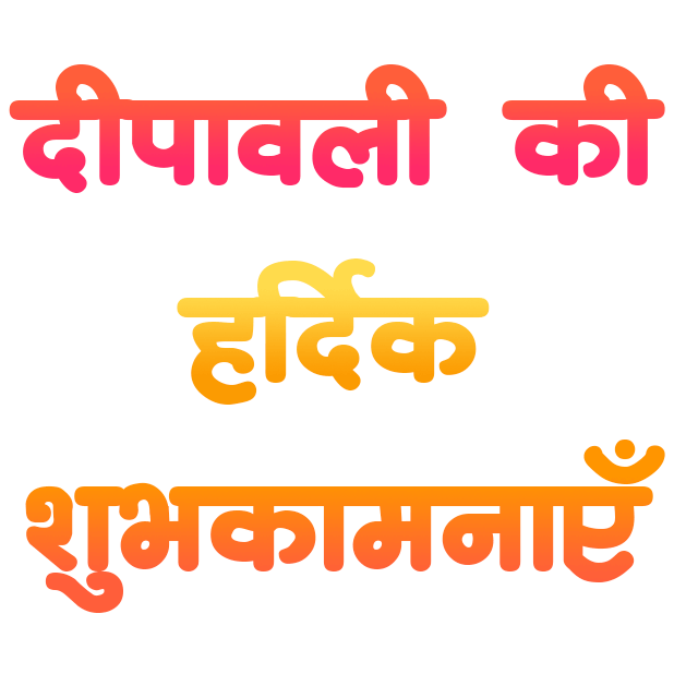 Diwali Wishes & Sweets messages sticker-2