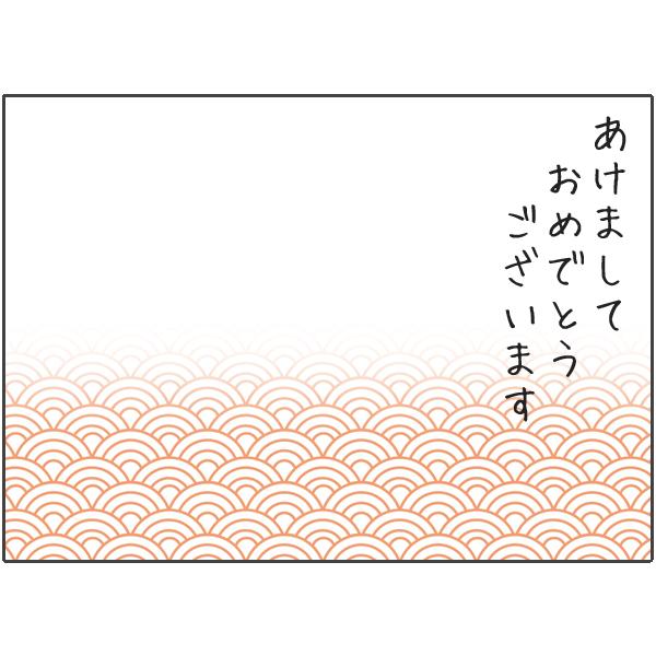 無料!年賀状2017ステッカー - メッセージ iMessage用かわいいスタンプ messages sticker-3