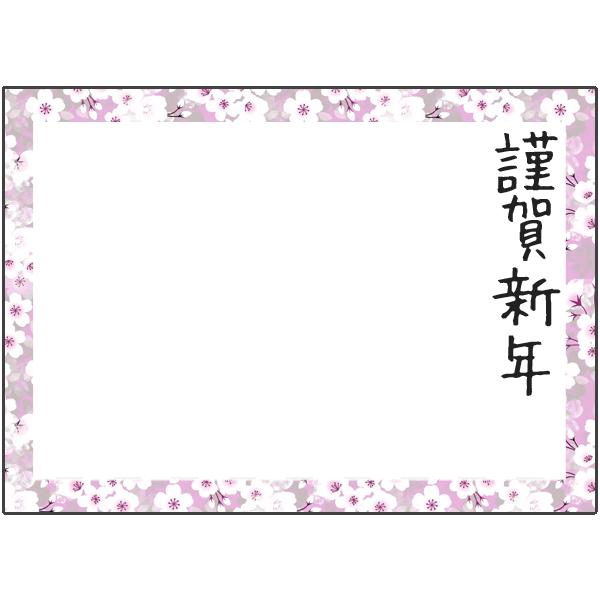 無料!年賀状2017ステッカー - メッセージ iMessage用かわいいスタンプ messages sticker-2