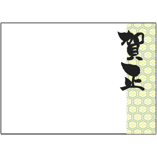 無料!年賀状2017ステッカー - メッセージ iMessage用かわいいスタンプ messages sticker-1