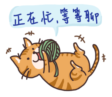 小朋友的烏克麗麗 Kids' Ukulele messages sticker-11