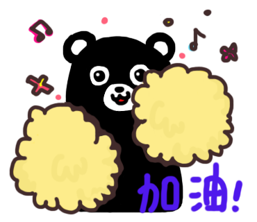 小朋友的烏克麗麗 Kids' Ukulele messages sticker-4