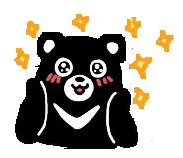 小朋友的烏克麗麗 Kids' Ukulele messages sticker-2