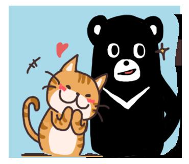 小朋友的烏克麗麗 Kids' Ukulele messages sticker-9