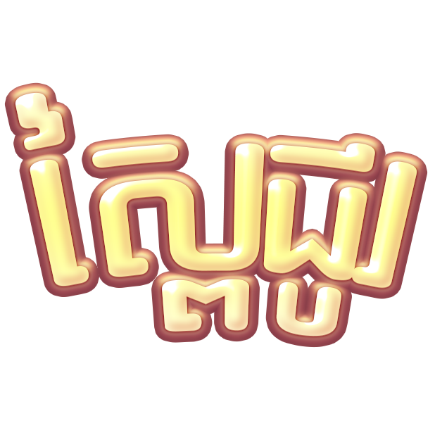 KHFun messages sticker-5