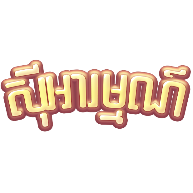 KHFun messages sticker-0