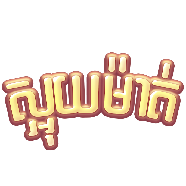 KHFun messages sticker-3