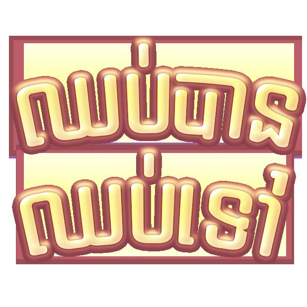 KHFun messages sticker-2