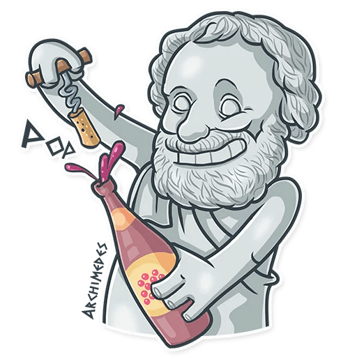 Ancient Greeks - Stickers for iMessage messages sticker-7