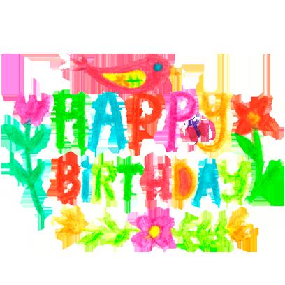 Birthday Artwork messages sticker-1
