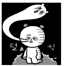 레이틀리(Lately) messages sticker-5