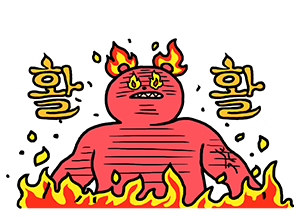 레이틀리(Lately) messages sticker-1