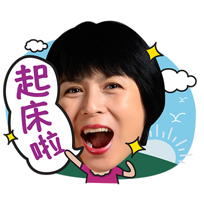 118 Season 2 messages sticker-8