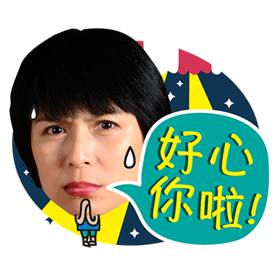 118 Season 2 messages sticker-7
