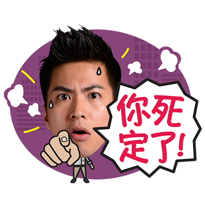 118 Season 2 messages sticker-11