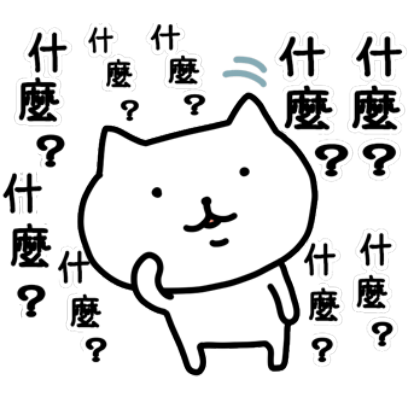(免費)連呼貓 messages sticker-6