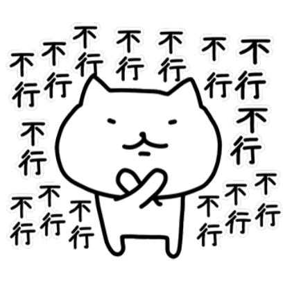 (免費)連呼貓 messages sticker-1