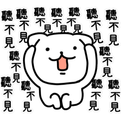 (免費)連呼貓 messages sticker-4