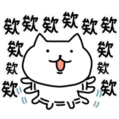 (免費)連呼貓 messages sticker-7