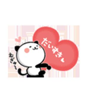 Panda Emo messages sticker-2