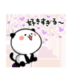 Panda Emo messages sticker-3