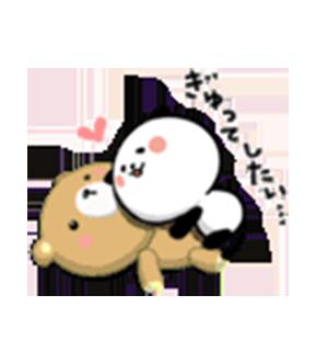 Panda Emo messages sticker-11