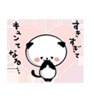 Panda Emo messages sticker-8