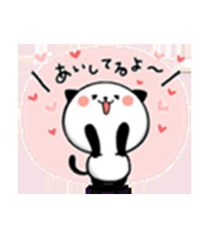 Panda Emo messages sticker-1