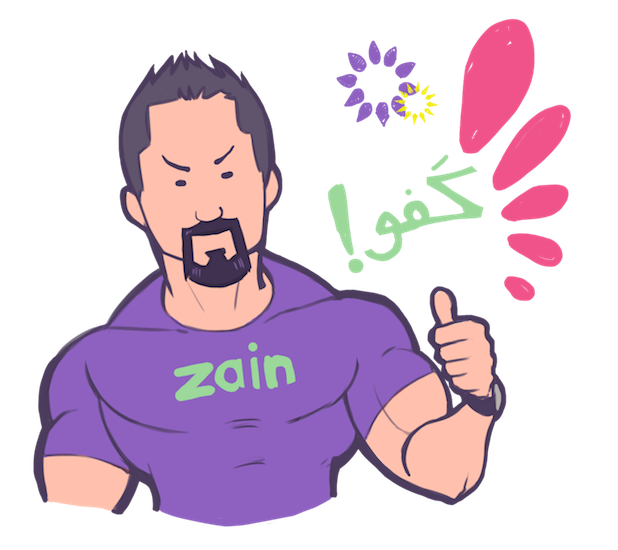 Zain Stickers messages sticker-5