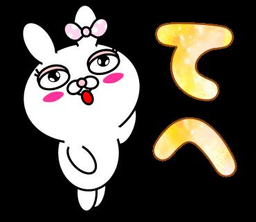 Blusher rabbit messages sticker-2