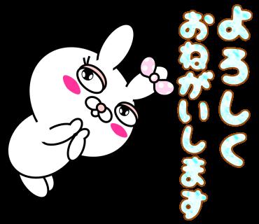 Blusher rabbit messages sticker-3