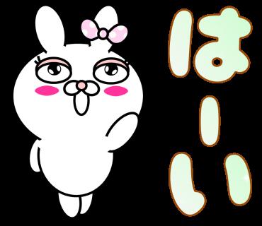 Blusher rabbit messages sticker-5
