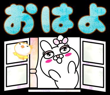 Blusher rabbit messages sticker-0