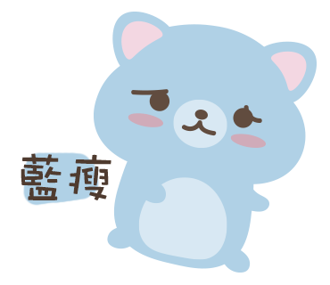 蓝瘦香菇 - 我懂你的心情(中文疗愈表情包) messages sticker-8